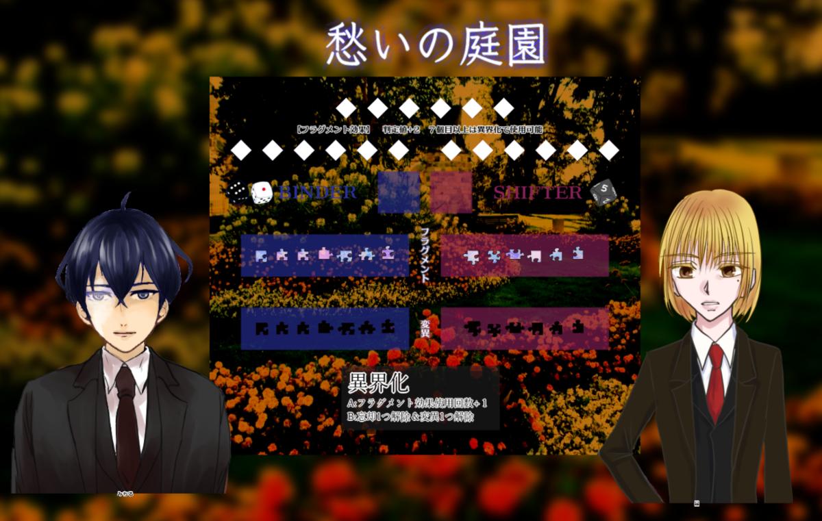f:id:sakura_ao_log:20210208001511p:plain