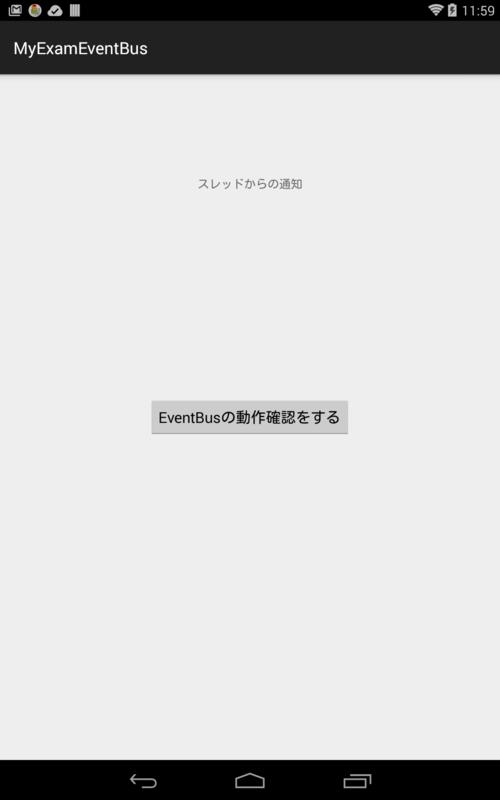 f:id:sakura_bird1:20150121000704p:plain
