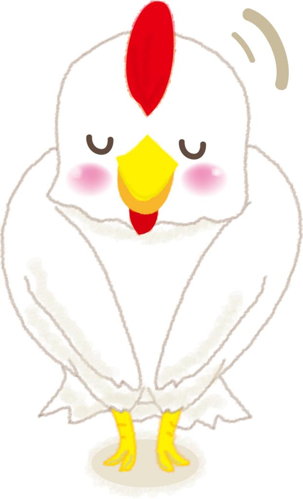f:id:sakura_bird1:20161201121647j:image:w100