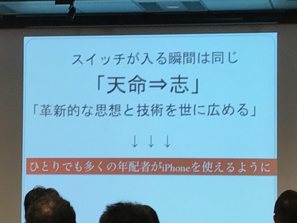 f:id:sakura_bird1:20170429144548j:plain
