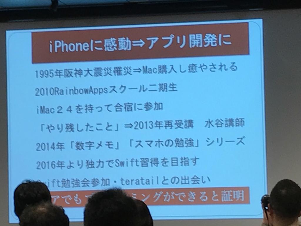 f:id:sakura_bird1:20170429145102j:plain