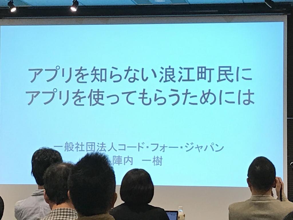f:id:sakura_bird1:20170429160655j:plain