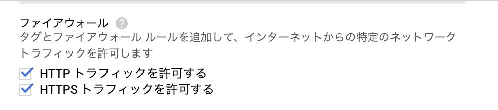 f:id:sakura_bird1:20190303185016p:plain:w400