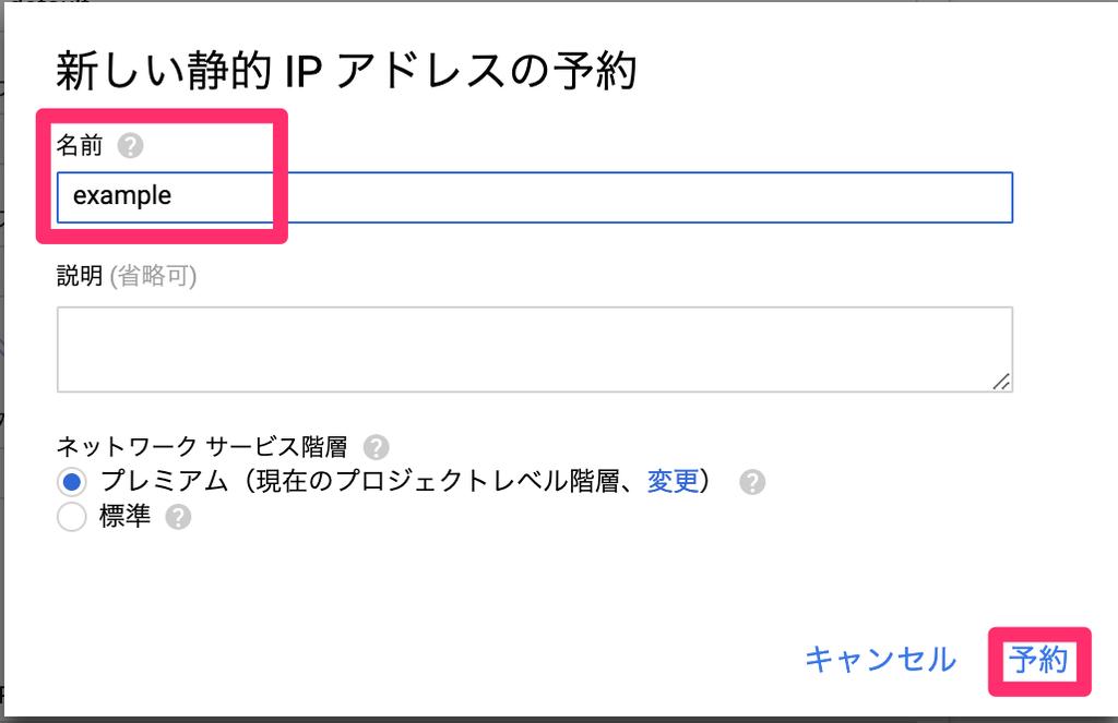 f:id:sakura_bird1:20190303185859p:plain:w400