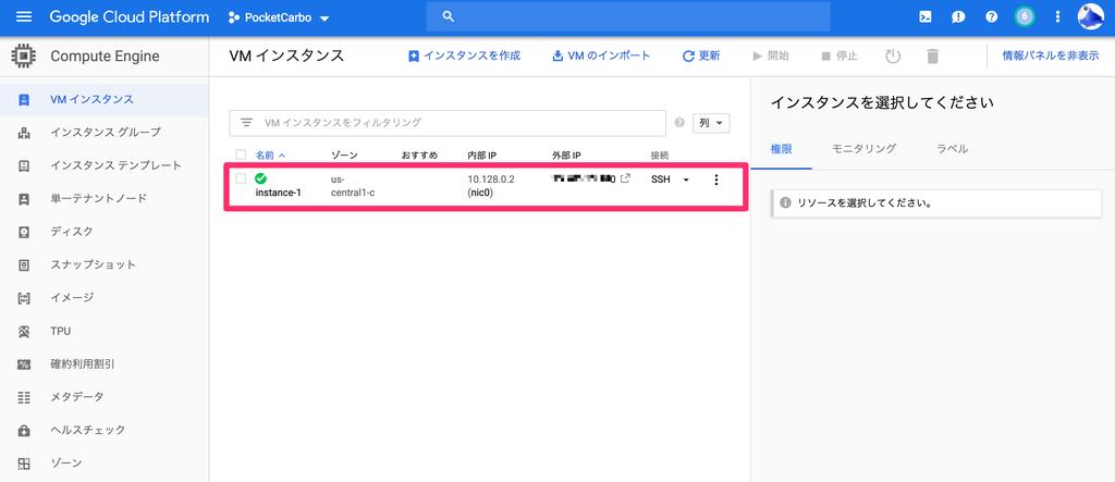 f:id:sakura_bird1:20190303190851p:plain:w400