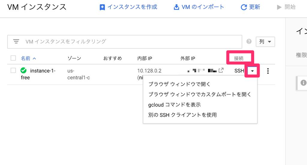 f:id:sakura_bird1:20190303233114p:plain:w400