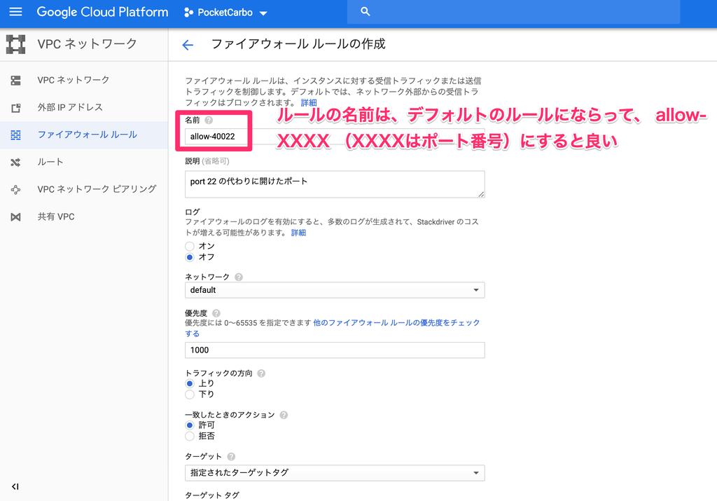 f:id:sakura_bird1:20190304005709p:plain:w500