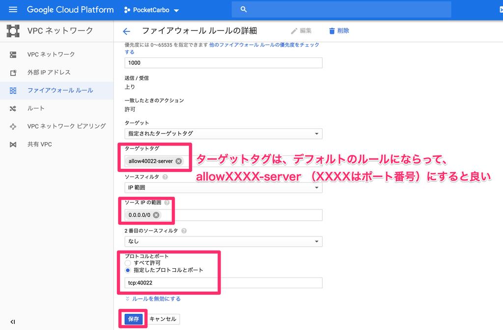f:id:sakura_bird1:20190304005728p:plain:w500