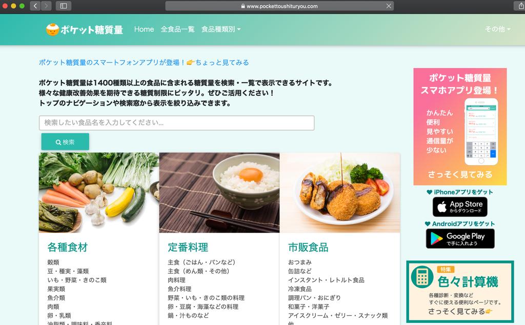 f:id:sakura_bird1:20190307012823p:plain:w500