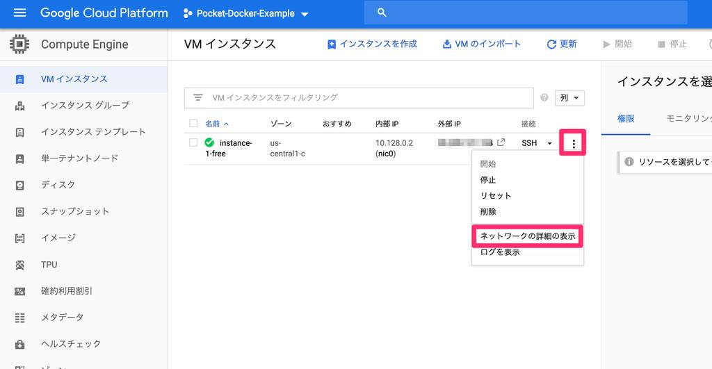 f:id:sakura_bird1:20190307015052p:plain:w400