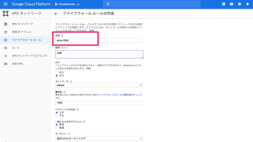 f:id:sakura_bird1:20190307015409p:plain:w400