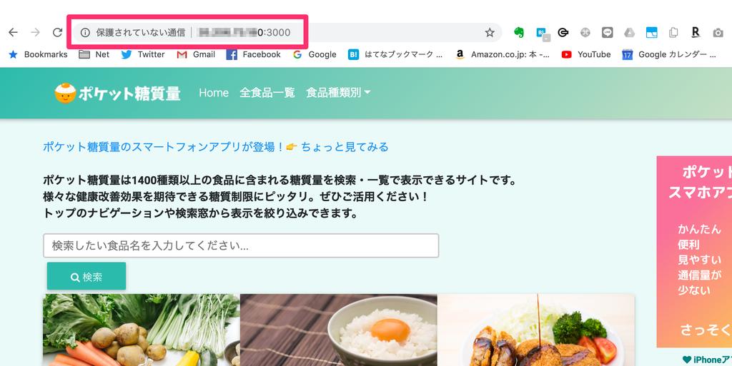 f:id:sakura_bird1:20190307043046p:plain:w500