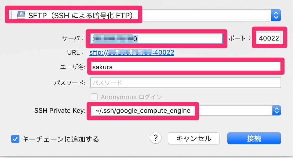 f:id:sakura_bird1:20190308005834p:plain:w400