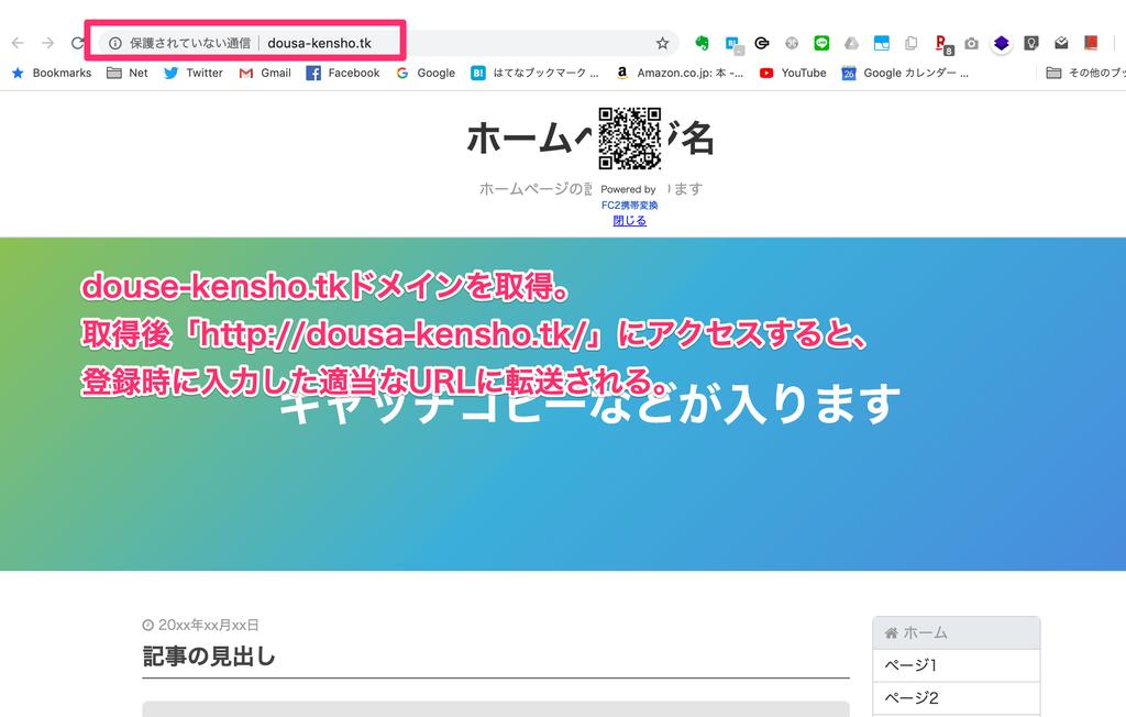 f:id:sakura_bird1:20190310171823p:plain:w600