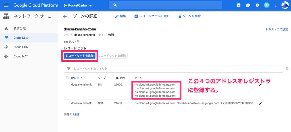 f:id:sakura_bird1:20190310175838p:plain:w500