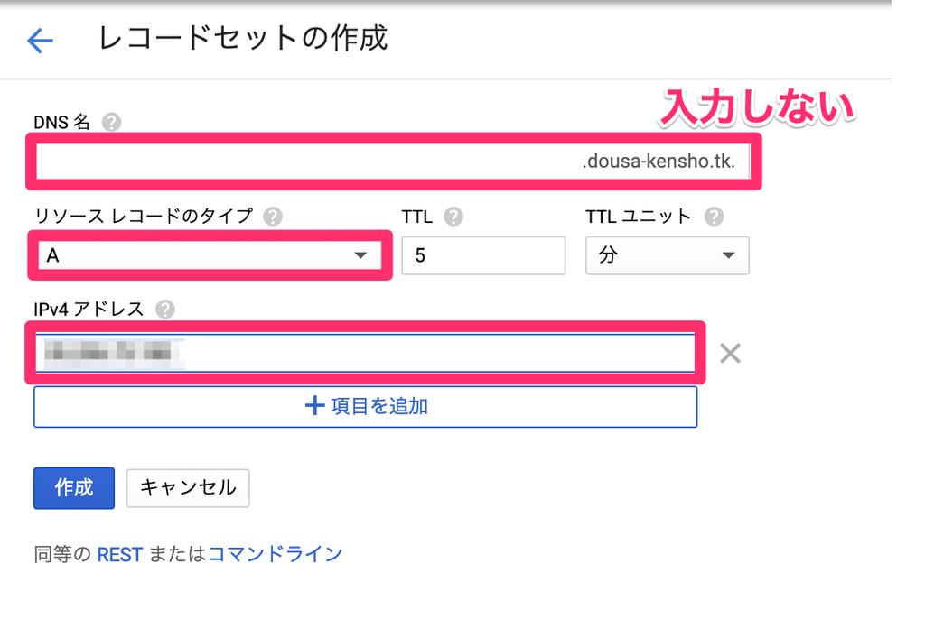 f:id:sakura_bird1:20190310182604p:plain:w300