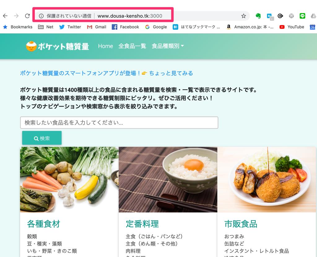 f:id:sakura_bird1:20190310185655p:plain:w400