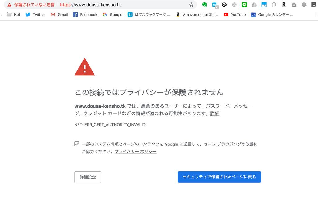 f:id:sakura_bird1:20190311010543p:plain:w400
