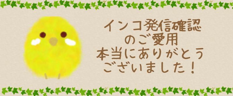 f:id:sakura_bird1:20190404140310p:plain