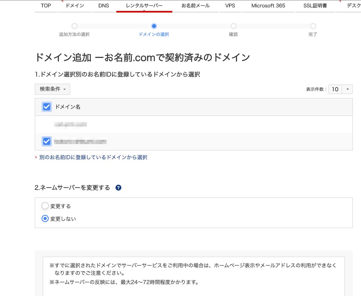 f:id:sakura_bird1:20201114171709p:plain