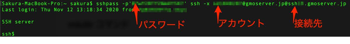 f:id:sakura_bird1:20201114173118p:plain