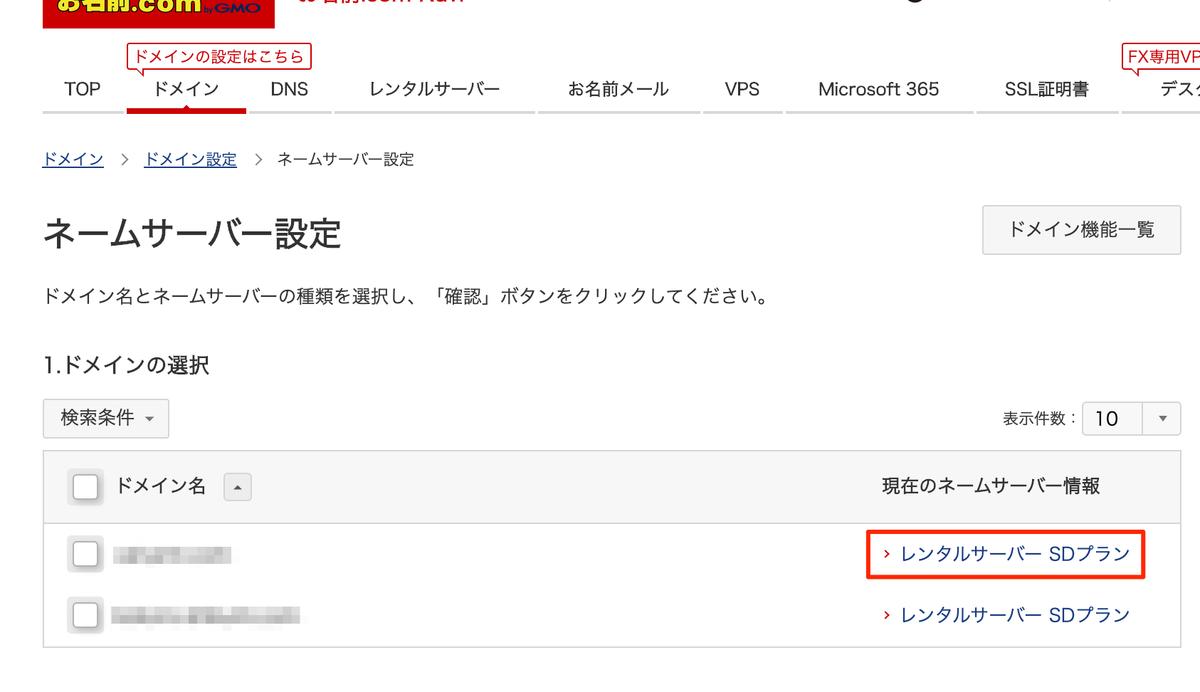 f:id:sakura_bird1:20201114174243p:plain