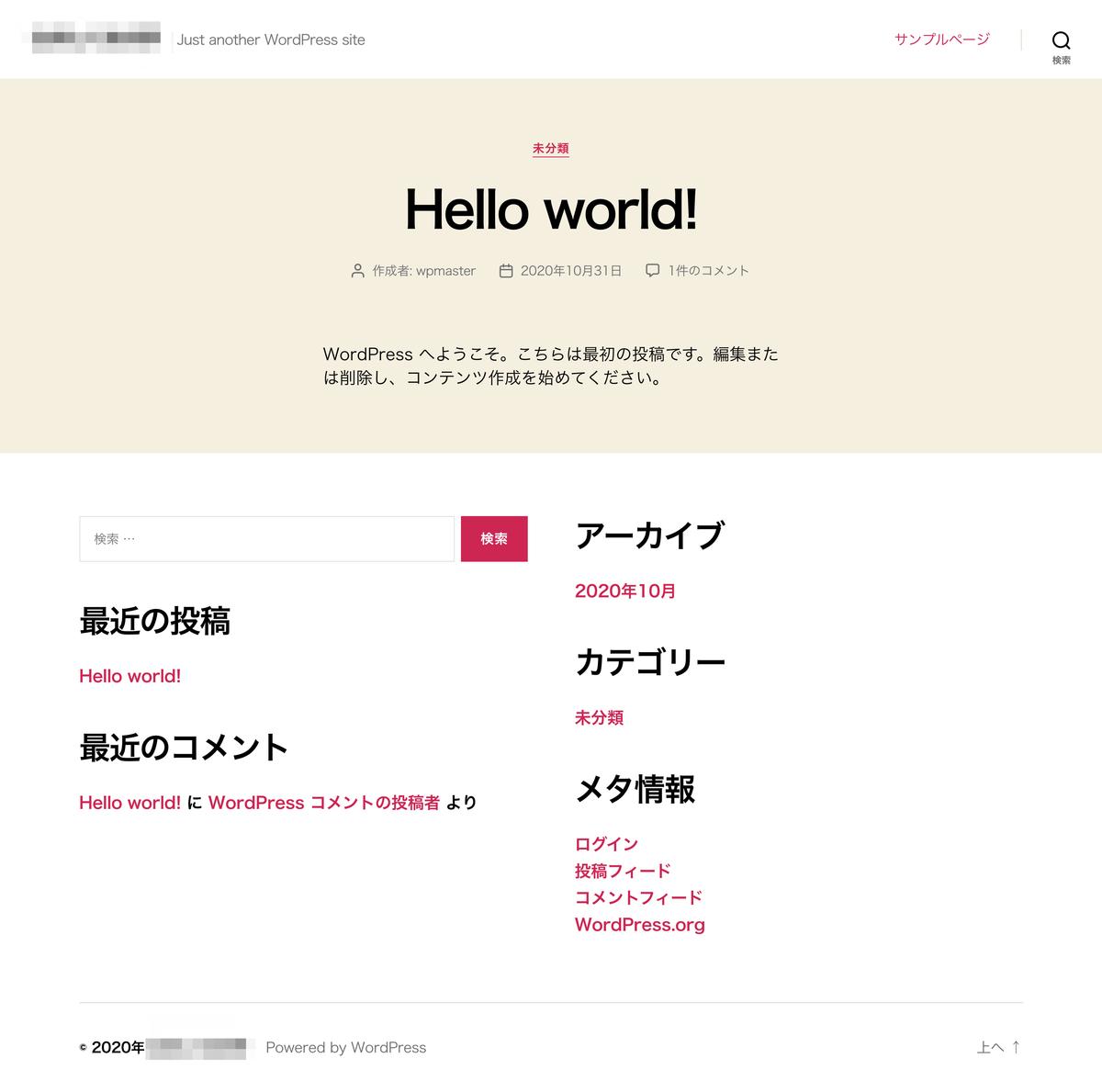 f:id:sakura_bird1:20201114182048p:plain