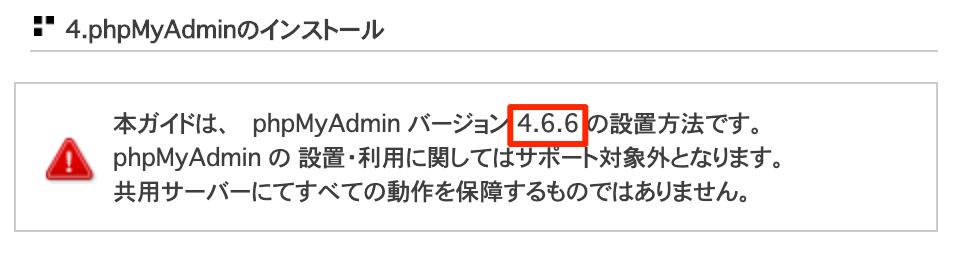 f:id:sakura_bird1:20201114182853p:plain