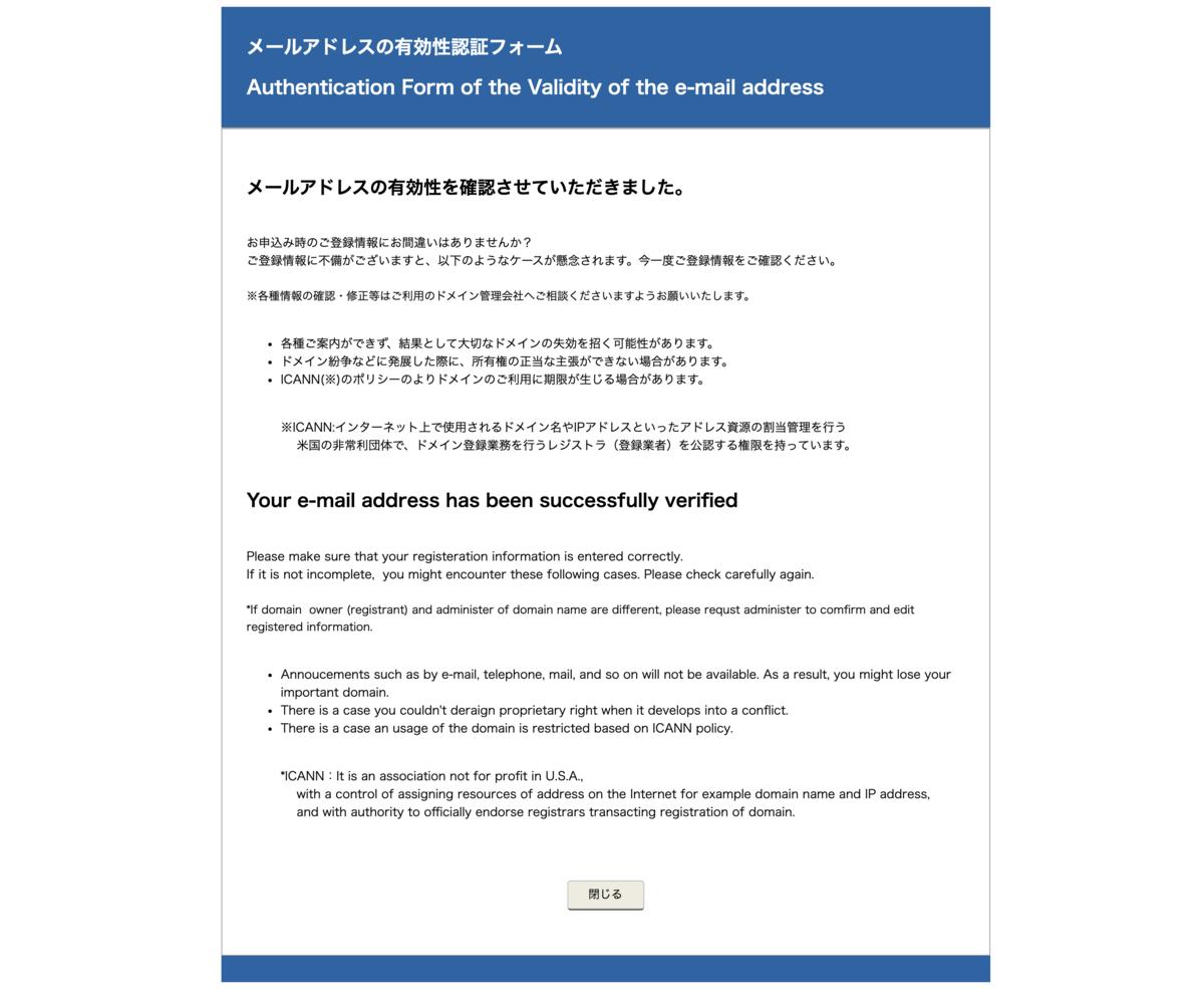 f:id:sakura_bird1:20201114184346p:plain