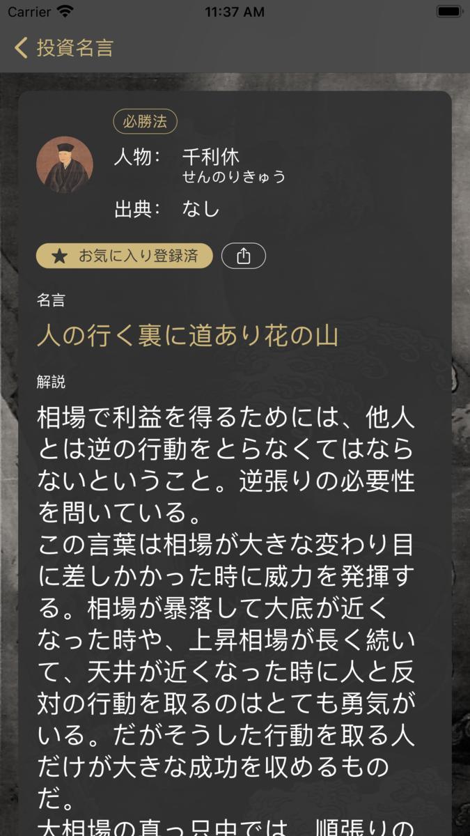 f:id:sakura_bird1:20210707230854p:plain:w200