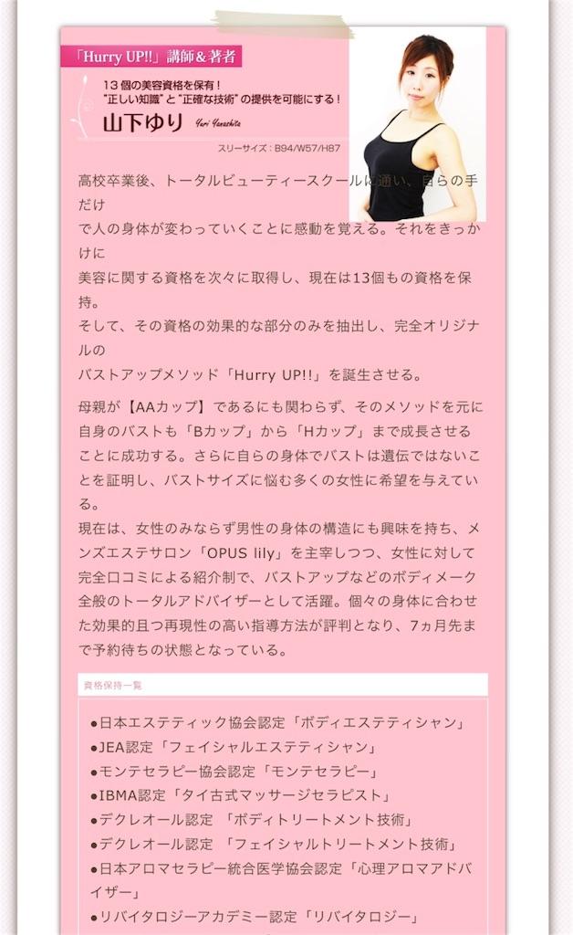 f:id:sakura_biyou:20171223211705j:image