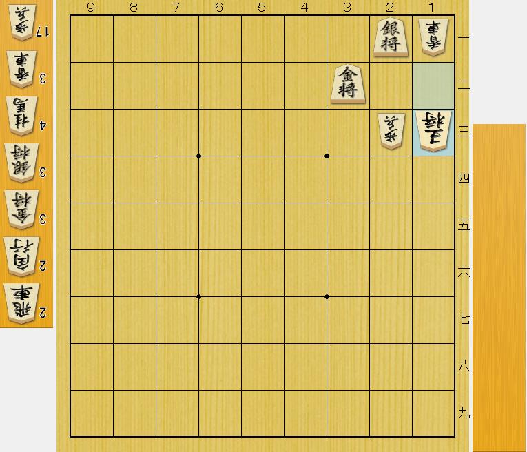 f:id:sakura_gogogo:20200110211522p:plain