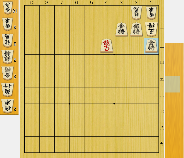 f:id:sakura_gogogo:20200110212530p:plain