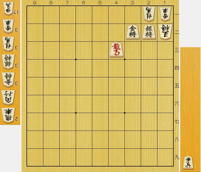 f:id:sakura_gogogo:20200110212635p:plain