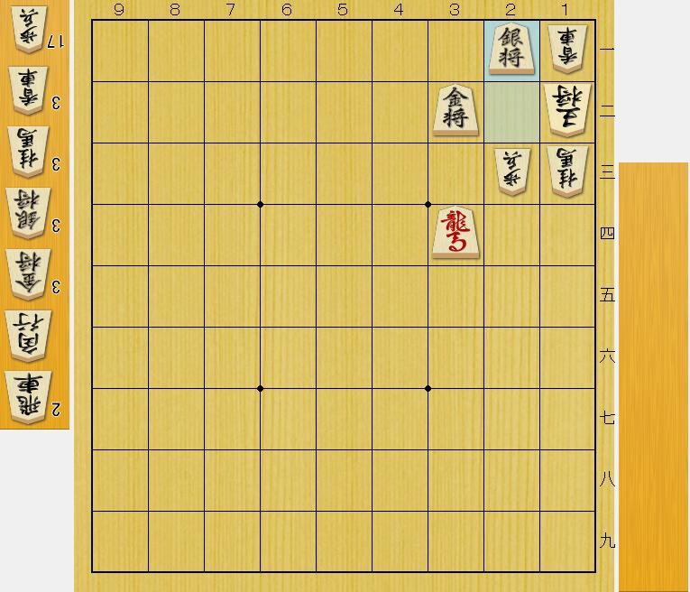f:id:sakura_gogogo:20200110212834p:plain
