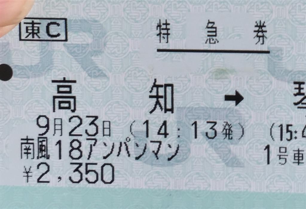 f:id:sakura_ink:20170218144747p:image
