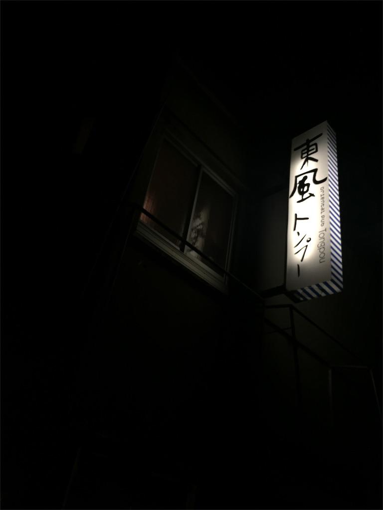 f:id:sakura_ink:20170218152806j:image