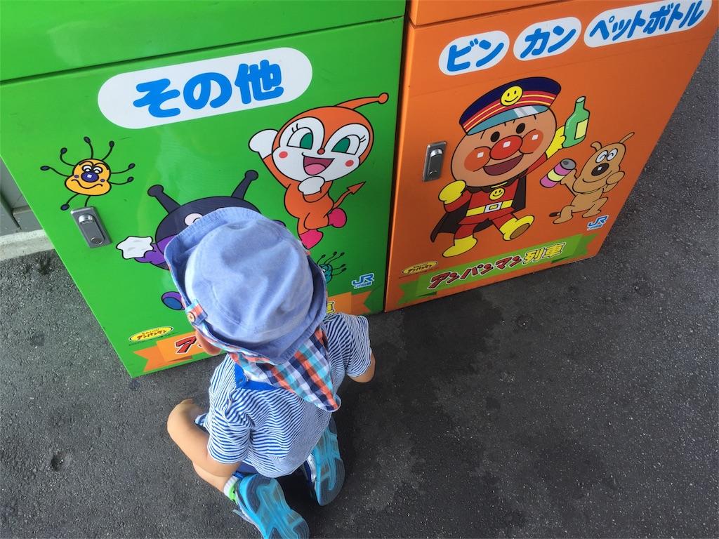 f:id:sakura_ink:20170219203954j:image