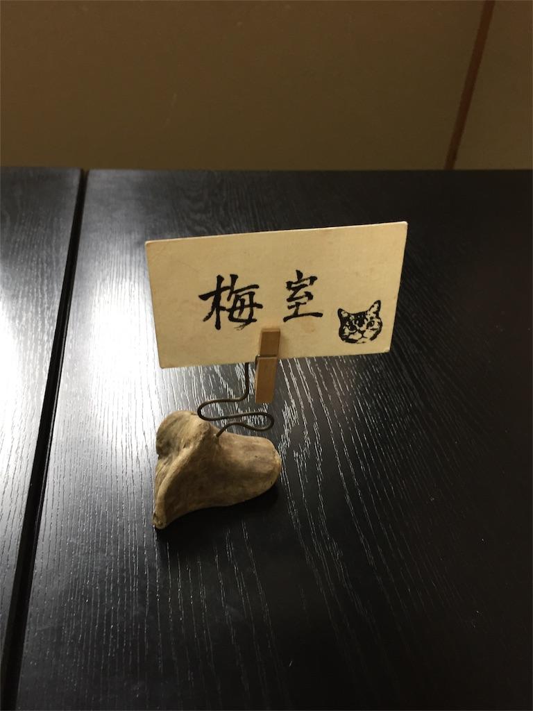 f:id:sakura_ink:20170426124253j:image