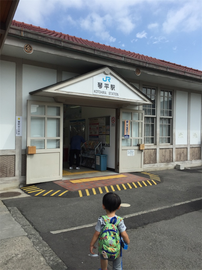 f:id:sakura_ink:20170429181225j:image