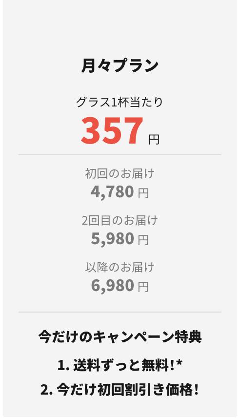 f:id:sakura_lov:20190109204120p:plain
