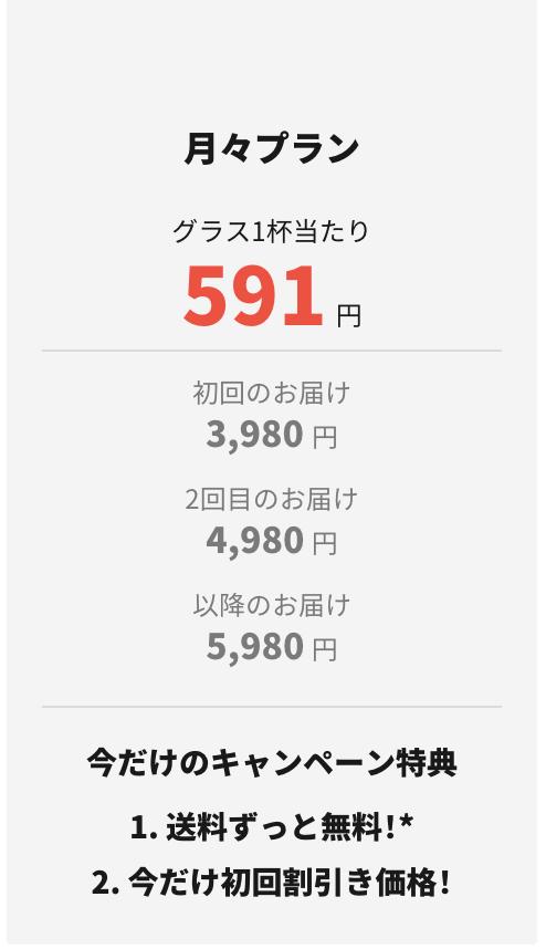 f:id:sakura_lov:20190109204124p:plain