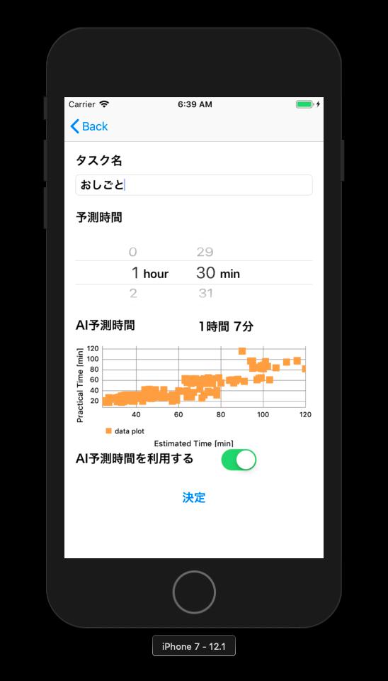 f:id:sakura_lov:20190206002234p:plain