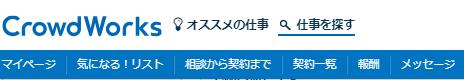 f:id:sakuraaji:20190420203317p:plain