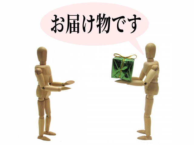 f:id:sakuraaji:20190515041318j:plain