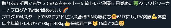 f:id:sakuraaji:20190724221825p:plain