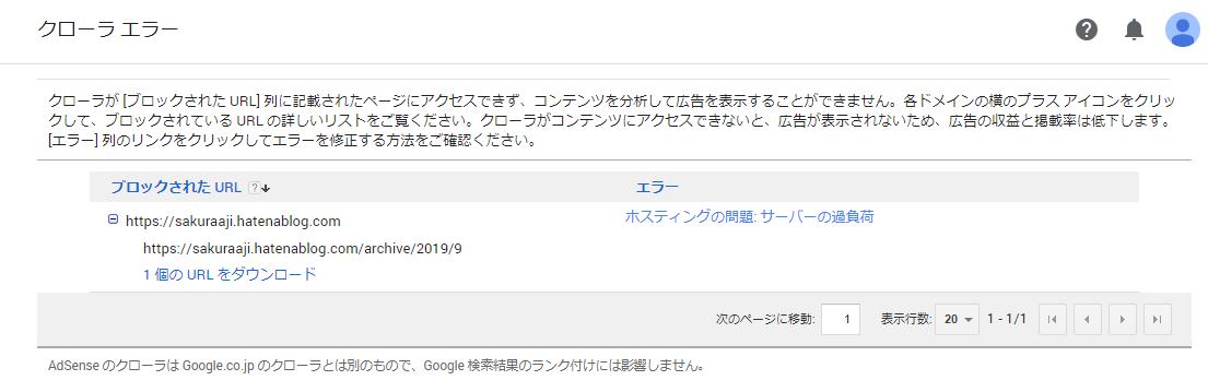 f:id:sakuraaji:20190911202630p:plain