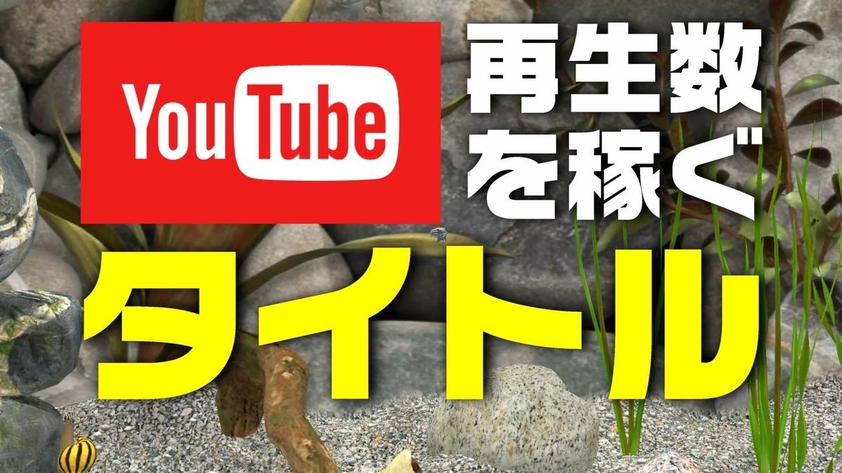 f:id:sakuraasuka0:20191110000154j:plain
