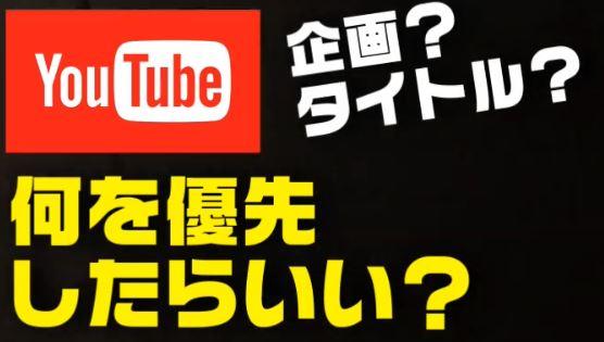 f:id:sakuraasuka0:20191120213437j:plain