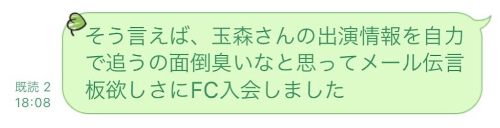 f:id:sakurabachan:20201213005720j:image